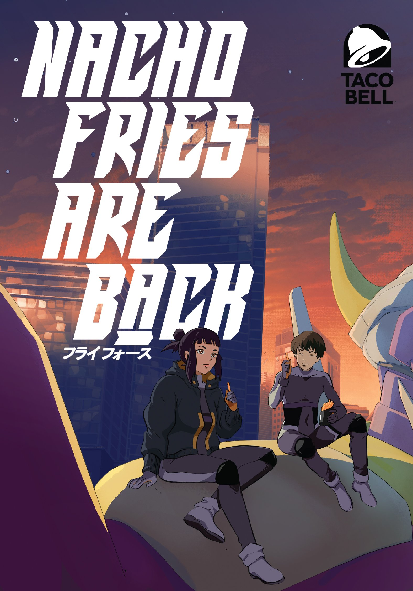 fry force cover