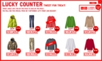 Uniqlo's U.K. Twitter Campaign Looks to Be a Perfect Fit for Retailer