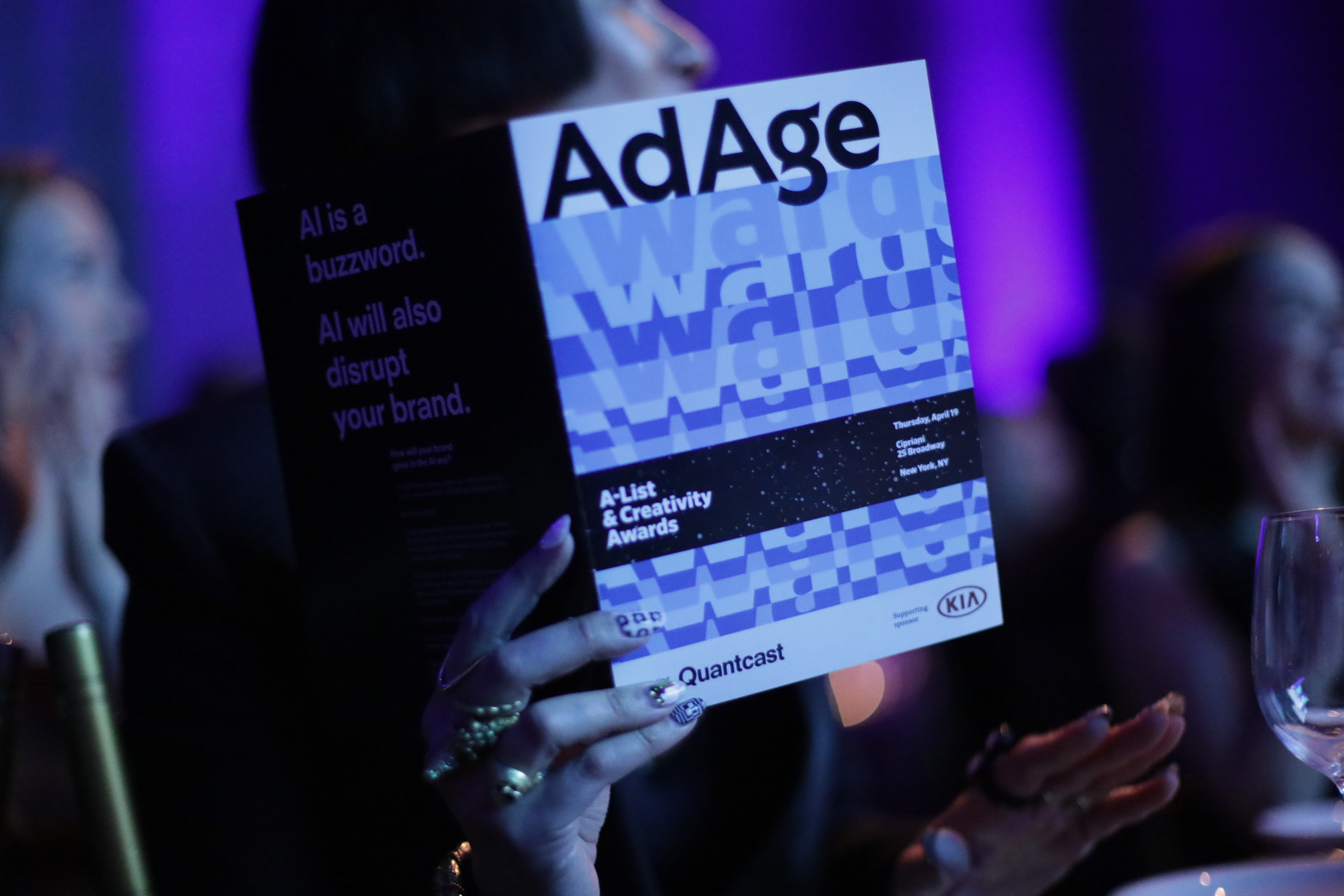 Ad Age Agency A-List entry deadline extended