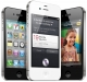 OK, You're Underwhelmed, but Here's Why iPhone 4S Is a Big Deal for Marketers