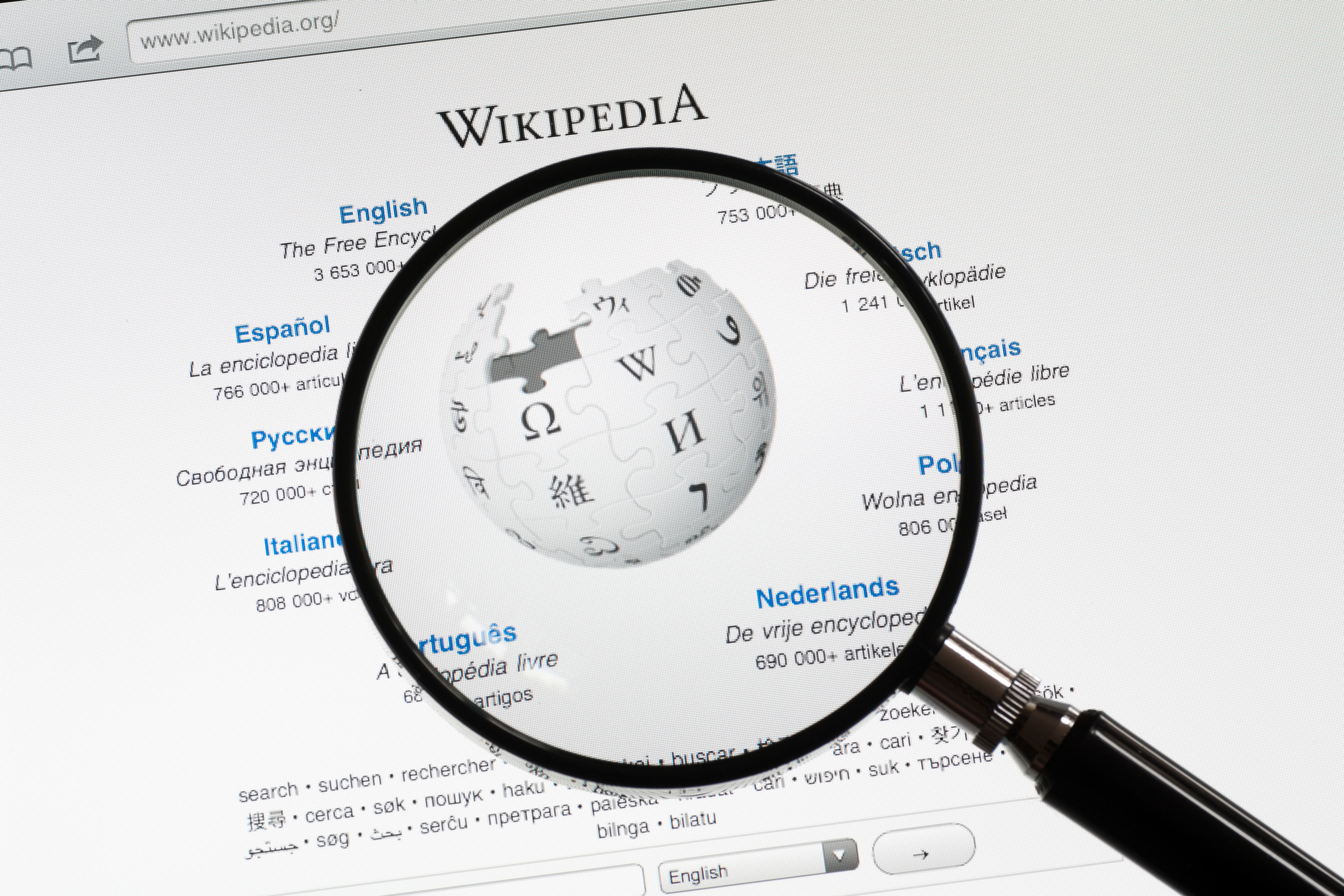 A history of brands hacking Wikipedia