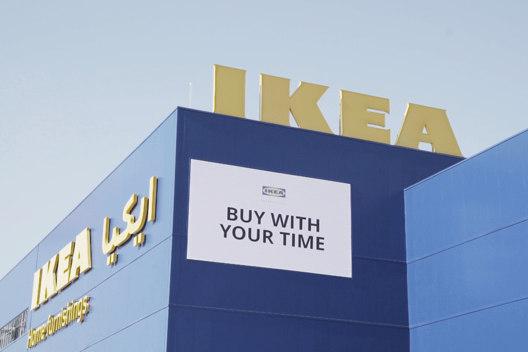 Ikea: Buy With Your Time