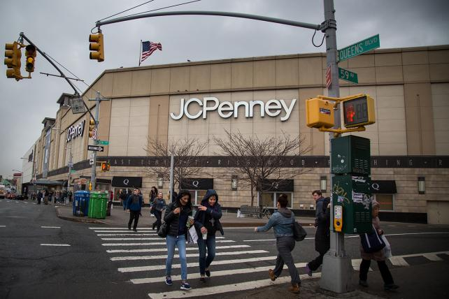 JC Penney CEO leaving for top job at Lowe's