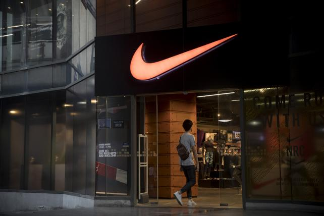 Two marketing execs part of latest Nike purge