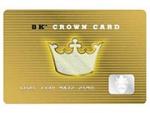 Actor Sparks BK-Card Freakout