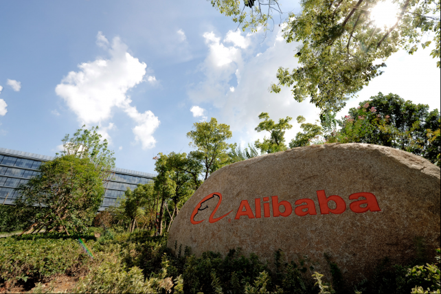 Alibaba Sets Sights on Becoming Amazon Web Services of China