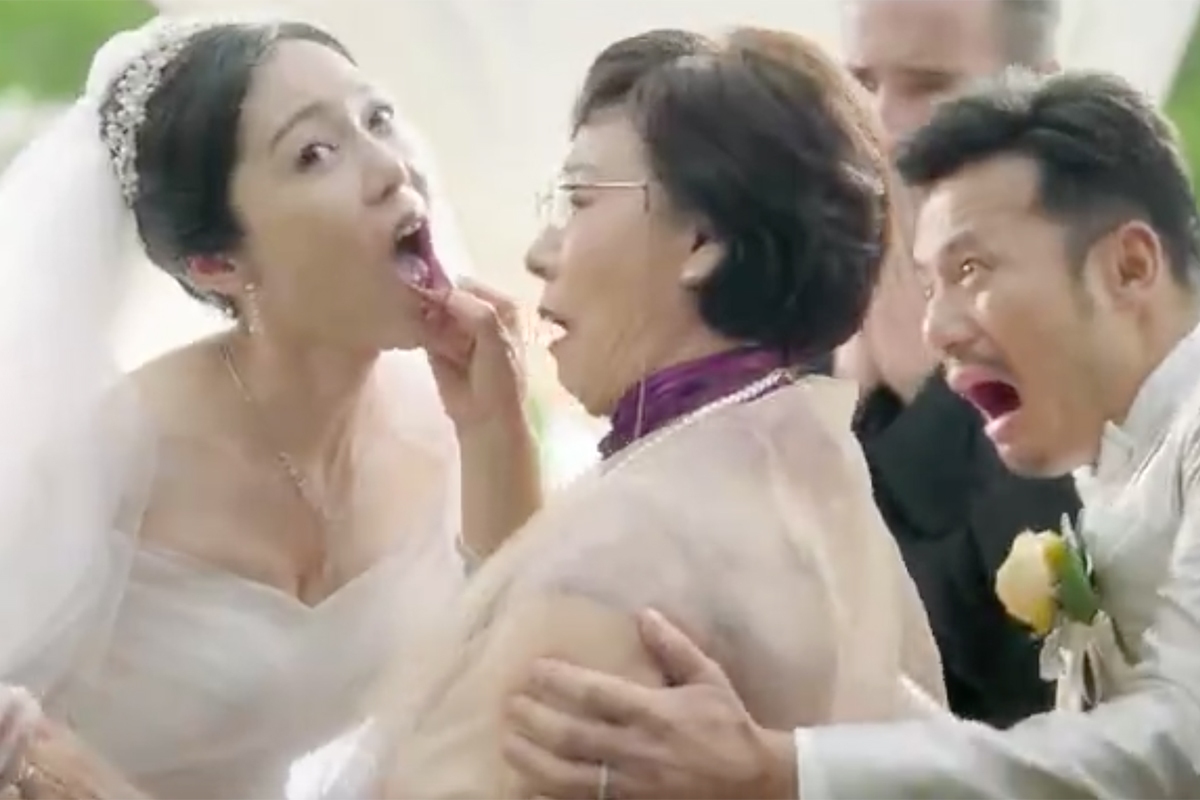 China Ad