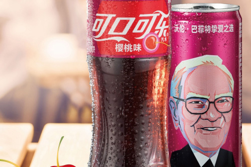Why Warren Buffett's Face Is on Cherry Coke Cans in China