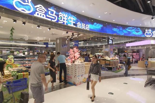 Alibaba Group's Hema Supermarkets: China's 'New Retail'