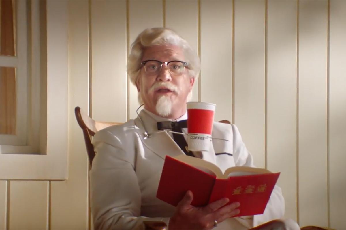 Colonel's Coffee