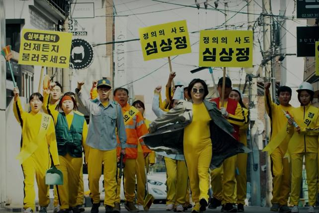 Presidential Campaign Ads Are Super Quirky in South Korea