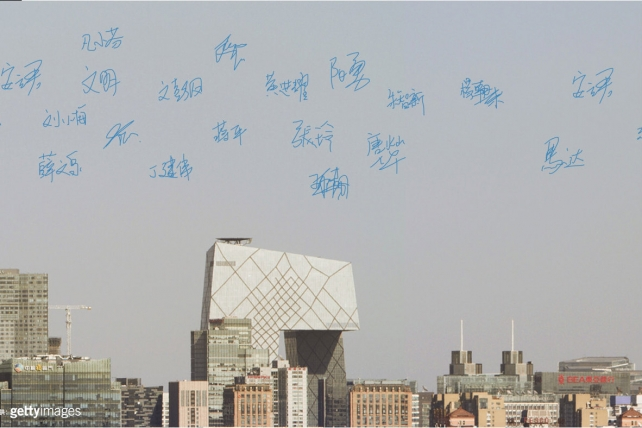 With Chinese Earth Hour App, Edit the Smog Out of Photos