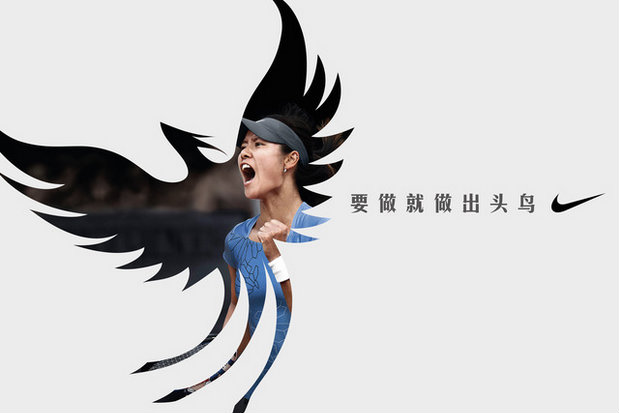 How Nike Reacted To Li Na Announcing Her Retirement Today