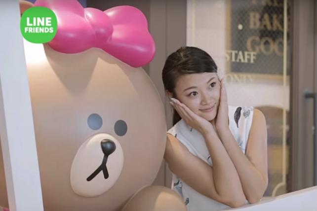 Line's Messaging App Was Blocked in China, but the Story Didn't End There
