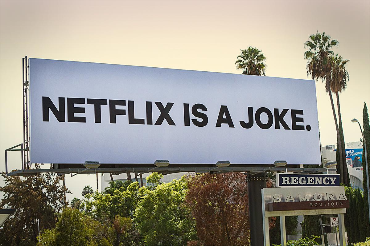 Netflix is a Joke (Print)