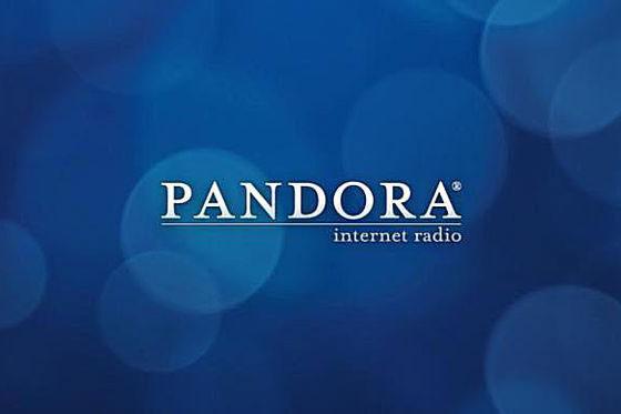 Deutsch Named Creative Agency for Pandora