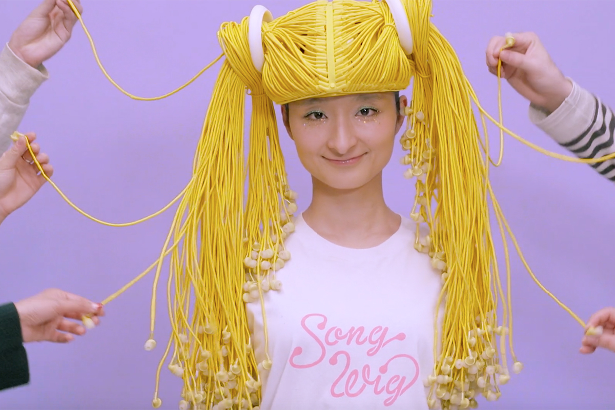 Song Wig