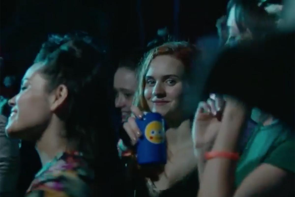 PepsiMoji Concert Connection