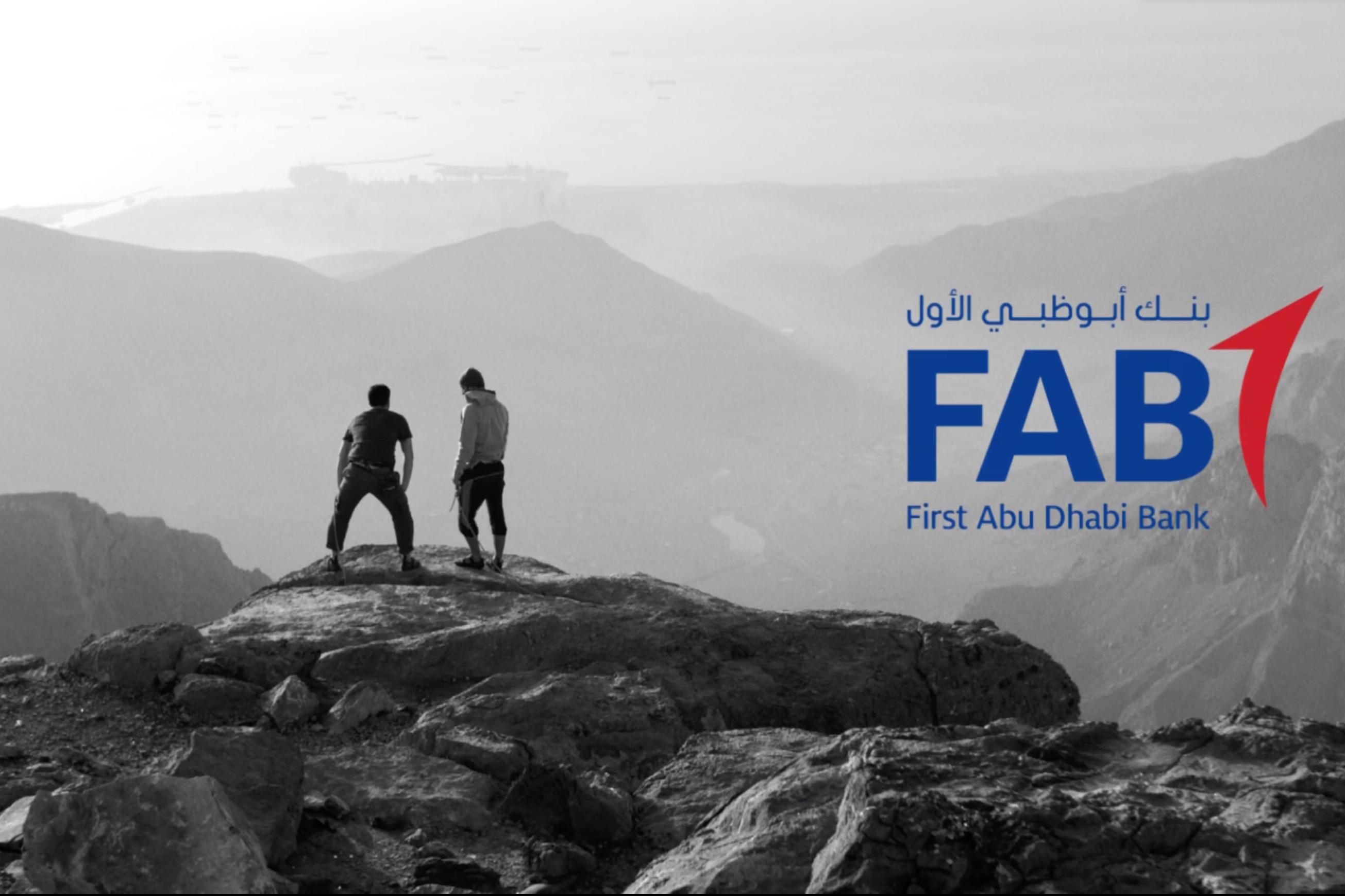 First Abu Dhabi Bank: Mountain