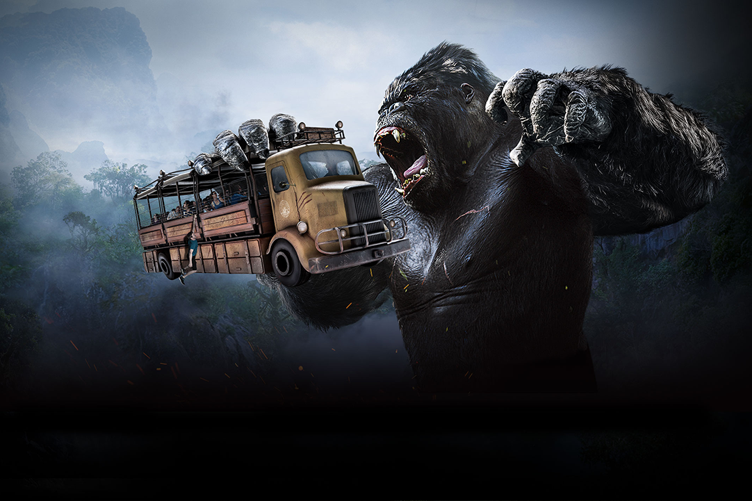Universal: Quest for Kong