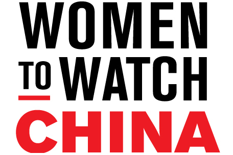 Ad Age Names Third Annual Class of Women to Watch China