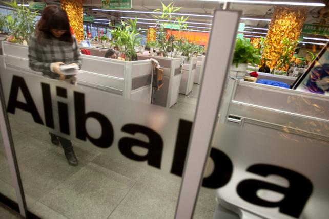 Alibaba Is Selling Its E-Commerce Website 11 Main