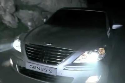 Hyundai - Big Twist