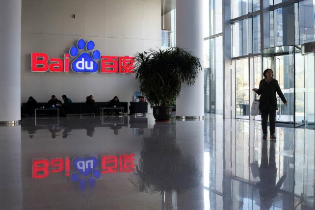 Watch How Chinese Internet Giant Baidu Is Branding Its Future