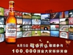 Bud Drinkers, Not Agency, Will Be Behind the Next Chinese New Year Campaign