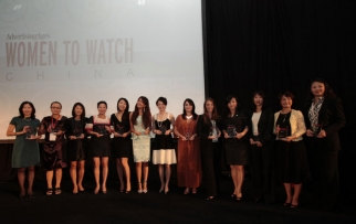 See Highlights From China's Women to Watch Event in Shanghai