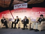 Photos from the AdAgeChina Digital Marketing Conference