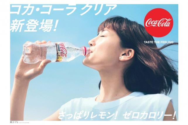 Marketer's Brief: Coke goes clear in Japan
