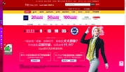 How Western Brands Are Tapping Into China's Crazy-Big E-commerce Holiday