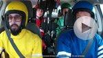 Chevy: 'Stunt Anthem'