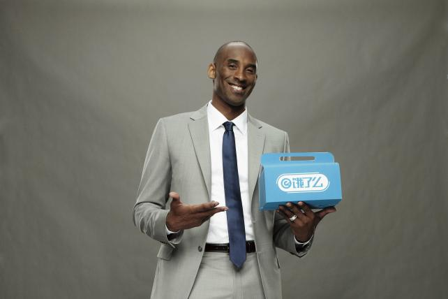 Why Kobe Bryant Is the Pitchman For a Chinese Food-Delivery Startup