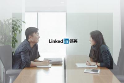 Why Western Companies Like LinkedIn Need Chinese Brand Names