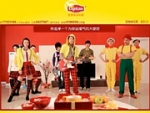 Unilever Links Hot Steam With Warm Wishes in Lipton Contest