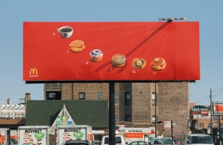 Sundial Billboard