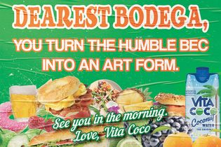 Vita Coco's outdoor campaign is a love letter to New York bodegas