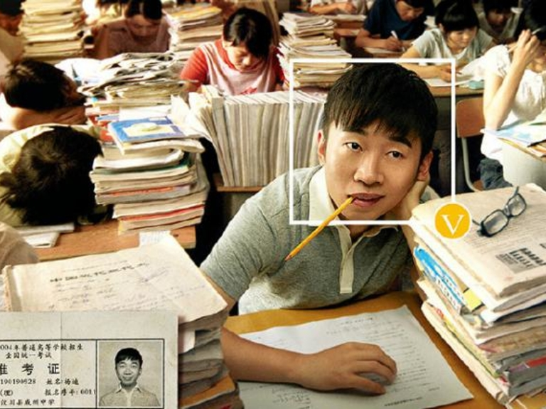 9 Million Chinese Teenagers Took an Exam This Week; Brands Had a Lot to Say