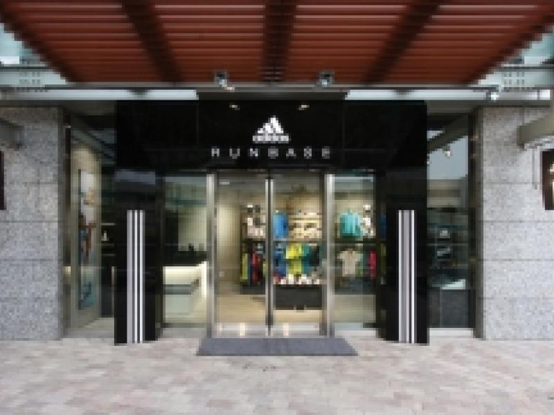 1488ee63f Adidas Navigates Japanese Market With Creative Flair | AdAge
