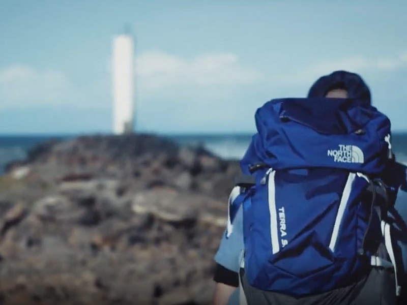 a750580b9 The North Face apologizes for its Wikipedia hack | AdAge