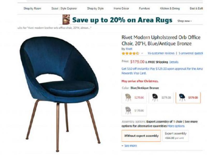 Williams Sonoma Accuses Amazon Of Copying Its Furniture Adage
