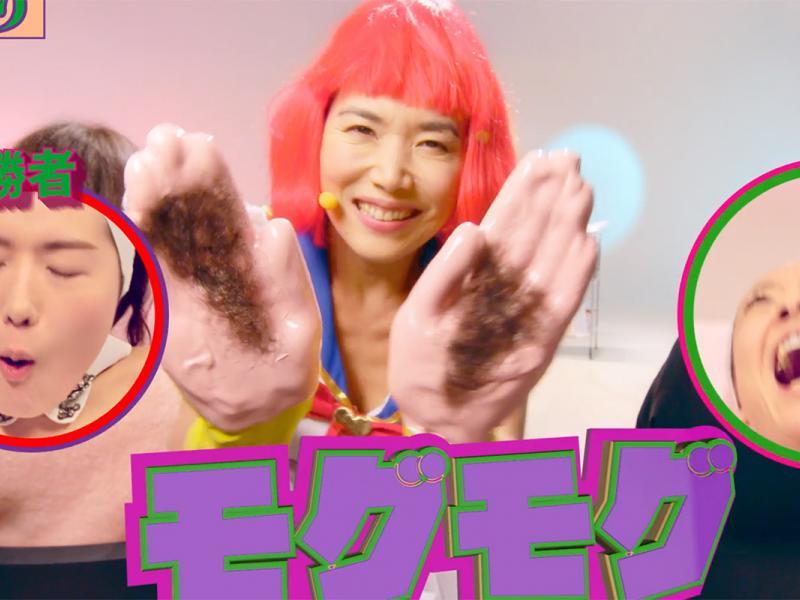 Japan Gameshow