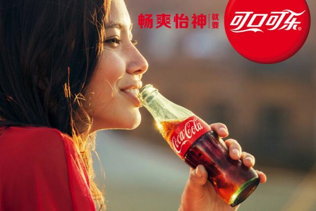 Coca-Cola China Looks to Crowdsourcing Platform for Extra