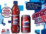 Consumers Literally the Face of Pepsi's Latest China Push