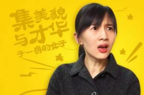 A Chinese Vlogger Just Sold an Ad Slot For $3.4 Million