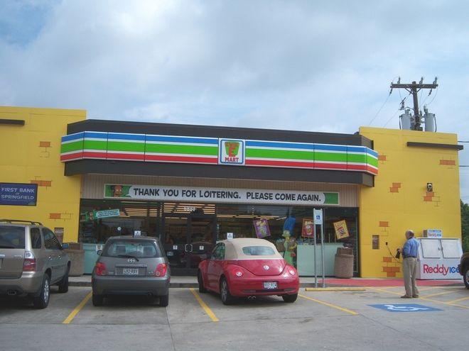 The Kwik-E-Mart Project