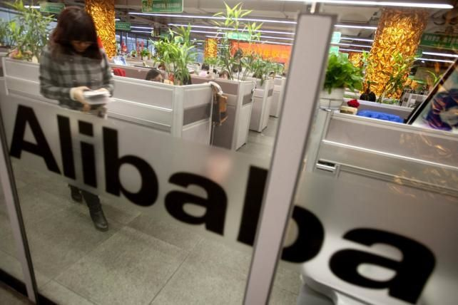 Alibaba Buys Majority Stake in Chinese Ad Tech Firm
