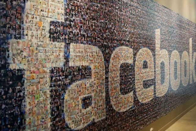 Facebook Seeks Patent for Tech to Let Kids on Its Network (Legally)